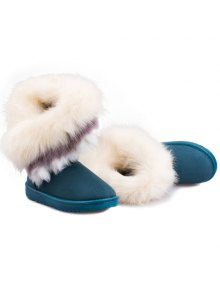 Faux Fur Snow Boots - Green