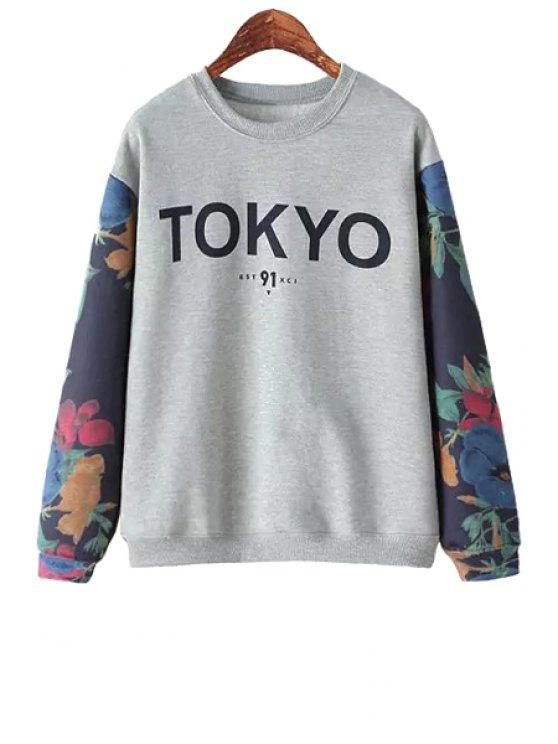 buy Letter Print Round Collar Sweatshirt - GRAY S