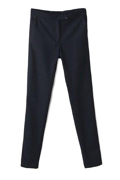 Narrow Feet Solid Color Pants