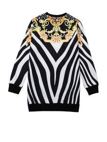 Zebra Striped Long Sleeve Sweatshirt