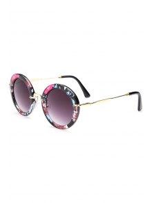Flower Pattern Round Sunglasses