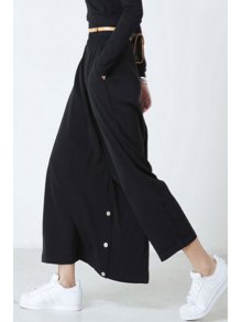 Solid Color Loose Fitting Pants - Black