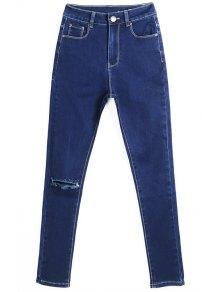 Hole High Waisted Skinny Jeans