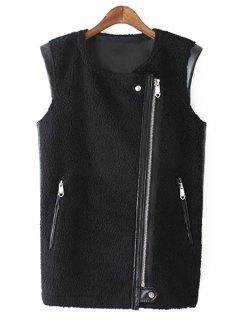 PU Leather Round Collar Black Zipper Waistcoat - Black M