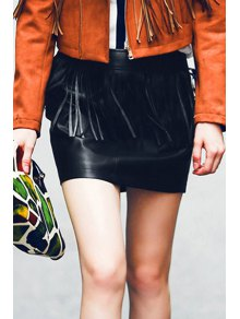 Fringed Faux Leather Skirt