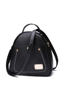 Metal Solid Color Stitching Satchel - Black