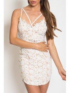 Lace Cami Bodycon Dress - White S