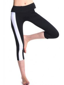 Color Block Capri Tight Pants - White And Black Xl