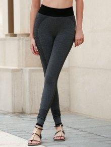 Breathable Tight Yoga Pants - Deep Gray