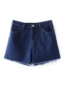 Frayed High Waist Denim Shorts