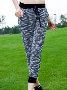 Women's Stylish Drawstring Sport Pants