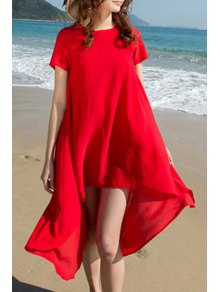 Cuello Alto Bajo Hem Redondo Vestido De Manga Corta - Rojo