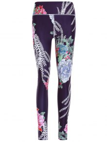 Printed Exposed Seams Slim Pants