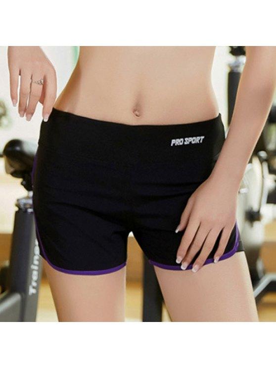 Short de sport ultra-élastique multicolore maigre - Pourpre XL