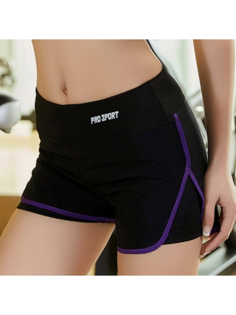 hot Skinny Multicolor Super-Elastic Sport Shorts - PURPLE XL Mobile