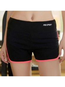 Skinny Multicolor Super-Elastic Sport Shorts