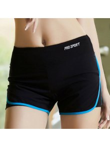 Skinny Multicolor Super-Elastic Sport Shorts