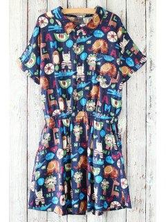 Animal Print Fitting Shirt Collar Short Sleeve Dress - Purplish Blue