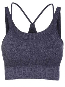Letter Pattern Grey Sport Bra - Deep Gray