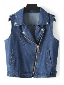 Denim Lapel Collar Inclined Zipper Waistcoat