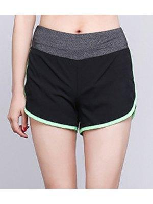 Elastic Waist Slit Sport Shorts