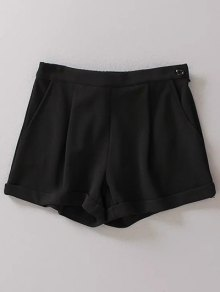 Solid Color High Waist Hemming Shorts