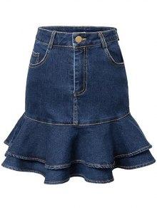 Contrast-Stitch Denim Mermaid Skirt - Blue S