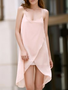 Irregular Hem Chiffon Cami Dress - Apricot
