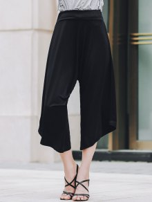 Black Loose Fitting Harem Pants