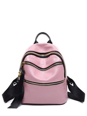 Zippers Solid Color PU Leather Satchel - Pink
