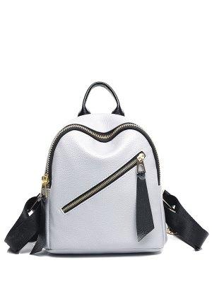 PU Leather Zipper Solid Color Satchel - Light Gray