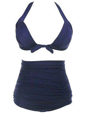 Gathered Solid Color Halter High Waist Bikini Set - Deep Blue