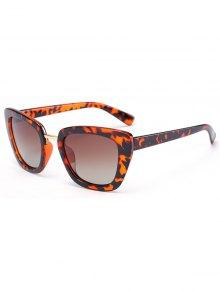 Flecky Butterfly Frame Sunglasses