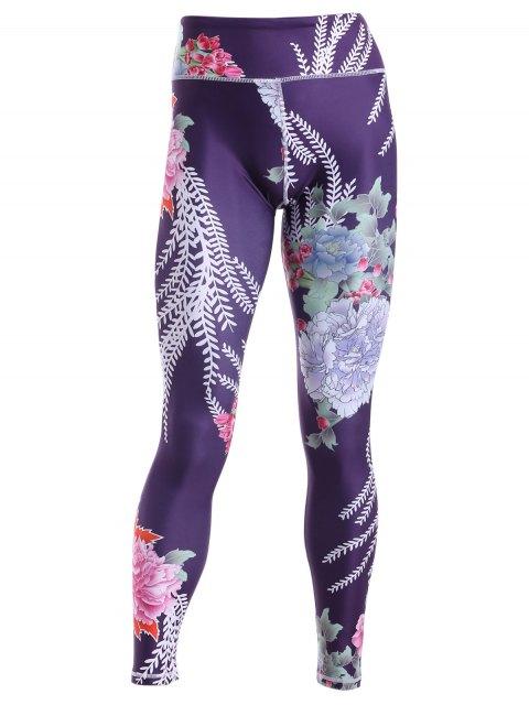 outfit Printed Exposed Seams Slim Pants -   Mobile