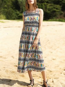 Colorful Animal Print Long Dress