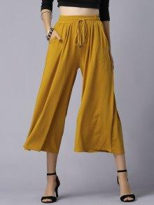 Wide Leg Elastic Waist Drawstring Pants