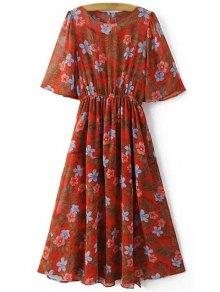 Floral Print Round Neck Front Slit Dress