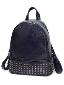 Rivet PU Leather Solid Color Backpack