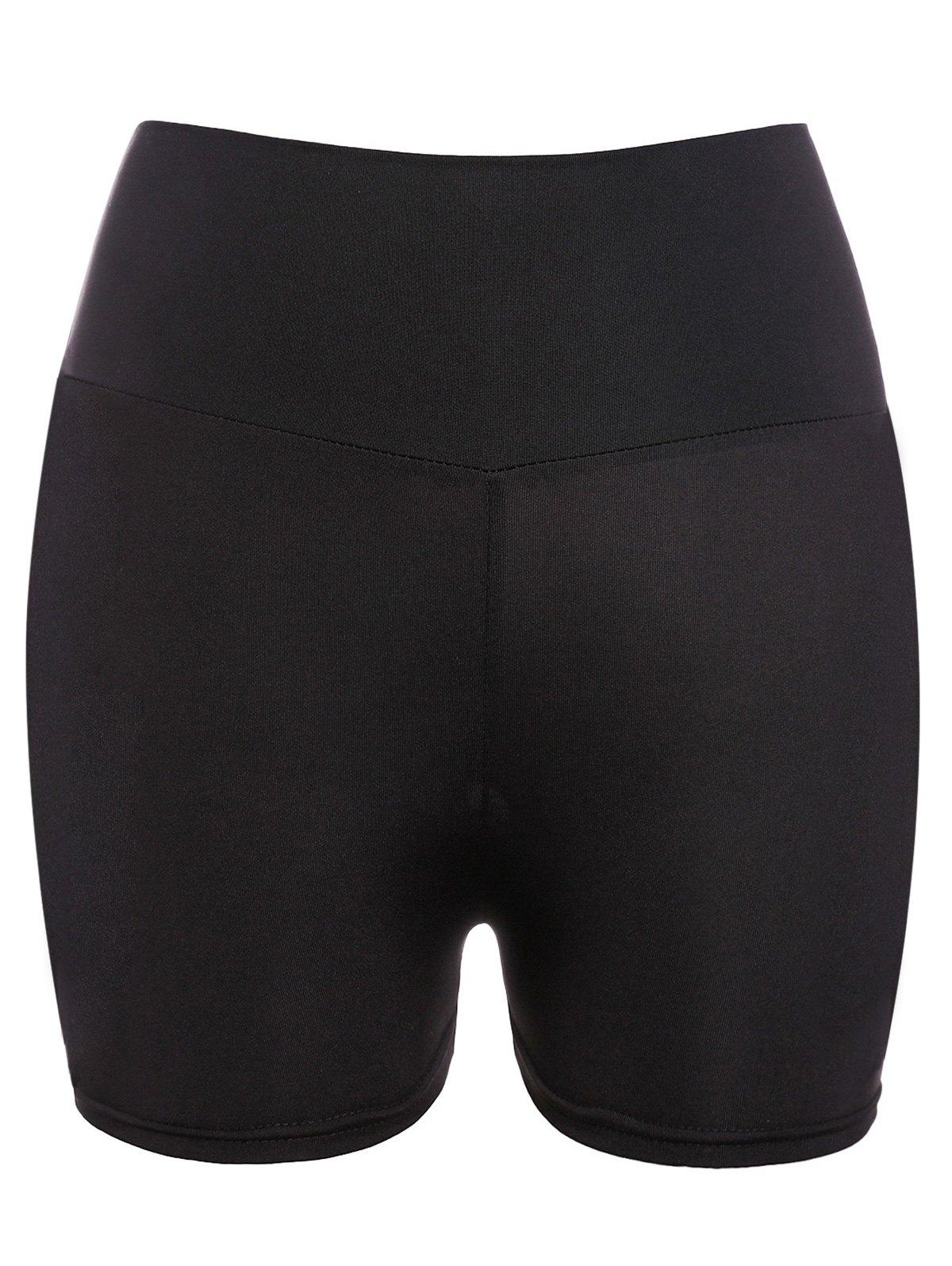 Elastic Waist Skinny Black Yoga Shorts