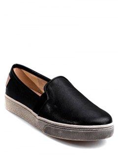 Round Toe PU Leather Flat Shoes - Black 37
