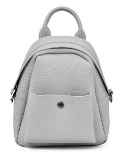 Solid Color PU Leather Backpack - Gray