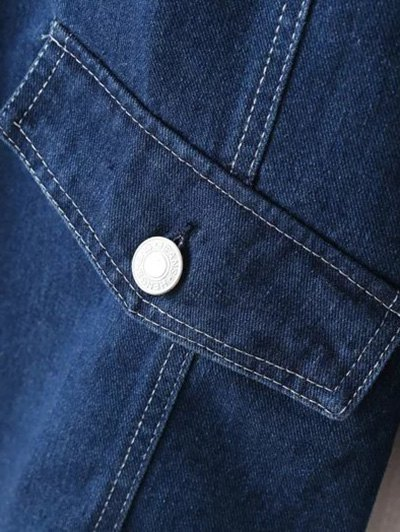 Buttons Lapel Collar Long Sleeve Denim Coat - DEEP BLUE M Mobile