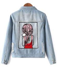 Denim Jackets For Women | Cool And Vintage Denim Jackets Fashion