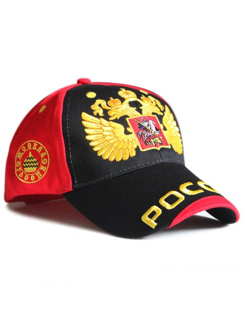 unique Embroideried Outdoor Baseball Hat - RED WITH BLACK  Mobile