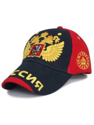 Embroideried Outdoor Baseball Hat - Red With Black