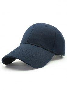 Solid Color Sunscreen Baseball Hat - Deep Blue