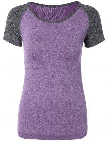 Color Block Sport Running Gym T-Shirt