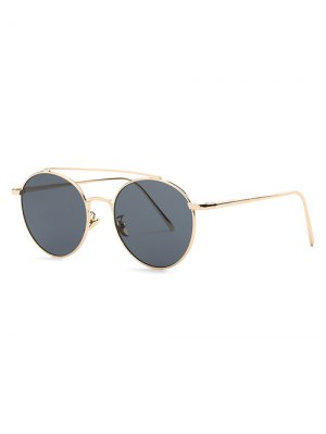 Metal Frame Pilot Sunglasses - Gray