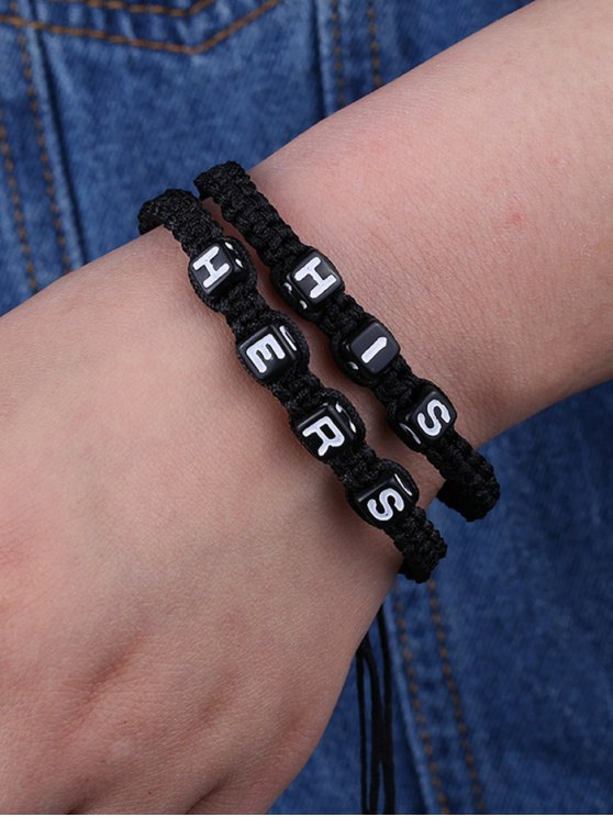 His Hers Woven Bracelets - BLACK  Mobile