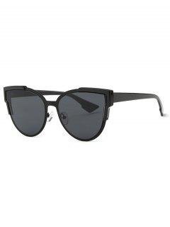 Trendsetter Print Cat Eye Sunglasses - Black Grey